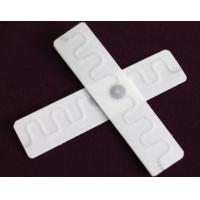 China UHF Slicon Gel RFID Laundry Tag Washable Laundry Tags 860 - 960MHZ ISO / IEC factory