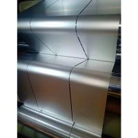 China Food Grade Kitchen Household Aluminum Foil One Side Bright Alloy Package Material factory