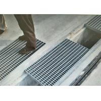 Buy cheap Black Powder Coated Walkway Steel Grate Mesh For  Driveway  Hot Dip Galvanised from Wholesalers