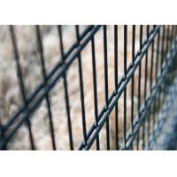 Buy cheap 2D mesh fence Panels ,Rigidity Fence Panels 656 mm ,868 mm Hot Dipped Galvanized Or Powder Coated from Wholesalers