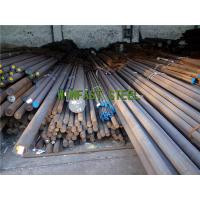 China Forged Stainless Steel Round Bar Solid Finish Diameter 250mm on sale