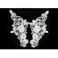 Buy cheap Polyester White Lace Fabric , Guipure Floral Flower Lace Applique Trim 28 cm * 15 CM from Wholesalers