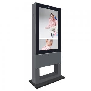 "China 55"" 4000cd/m2 IP65 2500 Nits Free Standing Digital Signage factory"
