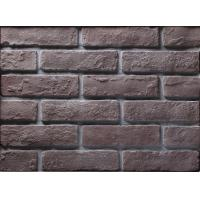 Buy cheap Type A Series Building Thin Veneer Brick With Size 205x55x12mm For Wall from Wholesalers