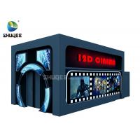 China Arc Screen Movie Theater Equipment 12D Cinema Truck Vibration Frequency 12HZ factory