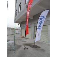 Buy cheap Advertising Custom Feather Flag Banner from Wholesalers