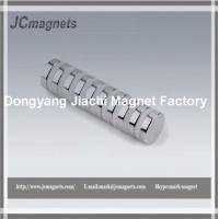 China China manufacturer large super high grade sintered rare earth permanent disc ndfeb magnet factory
