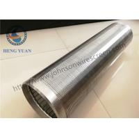Buy cheap Length 5.8M Stainless Steel Vee Well Casing Pipe Wire Welded Well Pump Screen from Wholesalers