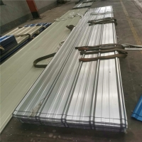 Buy cheap 900 type 0.476mm nanometer corrugated roof steel sheet for worker camp from wholesalers