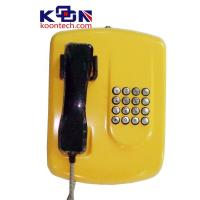 Buy cheap Auto-dial Sos Emergency Public Telephones With Keypad / Bank Service Phone from Wholesalers