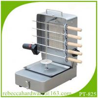 Buy cheap Stainless steel gas mini portable barbecue grill with skewers from Wholesalers