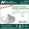 Buy cheap China Supplier 1190307-88-0 Sofosbuvir Powder from wholesalers