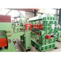 China High Precision Rotary Shear Cutter , Rotary Shearing Machine  Fully Automatic Control factory
