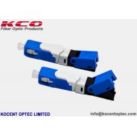 Buy cheap SCUPC Blue Fiber Optic Fast Connector OFC Single Mode SM ESC250D 0.2dB Insertion Loss from Wholesalers
