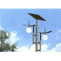 Buy cheap IP65 12V 30W Solar Garden Street Light Energy Saving Stable Performance High Grade from Wholesalers