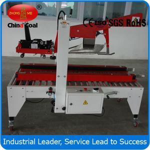 Buy cheap FX AT5050 Carton Sealing Machines Packaging Machinery   Carton Box Taping Machine from Wholesalers