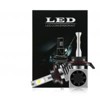China auto accessoriess T9S led headlight 6400lm car led bulb H13 led headlight factory