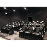 China Flat / Arc / Globular Screen 9D Movie Theater With Electric Motion Chair factory