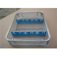 China Decorative  Custom Silver Rectangular Wire Mesh Basket For Clean Smooth Medical/stainless steel wire mesh baskets lid factory