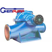 China S / SH type double suction pump , urban water supply pump 19~100m Head on sale
