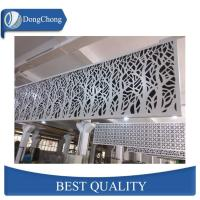 China Beauty Pattern Aluminum Curtain Wall Exterior Perforated Facade Panel factory