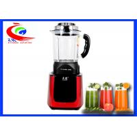 Buy cheap Fully Automatic Juice Extractor Machine Commercial Food Blender Machine from Wholesalers