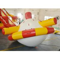 China Disco Boat Inflatable Water Games Towable Crazy UFO Shape 2 Years Warranty factory
