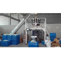 Buy cheap Spiral Feeding Powder Packing Machine Easy Operation PLC Control System from Wholesalers