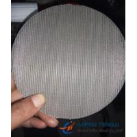 China Micronic Filter Discs, Stainless Steel 304/ 316, Dutch Weave Wire Mesh factory