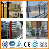 Buy cheap High quality wire mesh fence(manufacturer) from Wholesalers