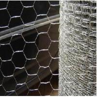 Buy cheap Stainless Steel Hexagonal Wire Mesh (JH0009) from wholesalers