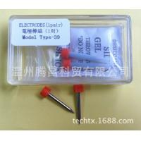 Buy cheap Sumitomo fusion splicer electrodes type-39 type-81c from Wholesalers