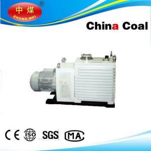 Buy cheap MVP432 Vacuum Pump from Wholesalers