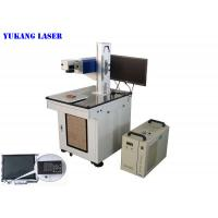 Buy cheap 355 Nm Laser Beam UV Laser Engraving Machine Air Cooling Mode Stable Performance from Wholesalers