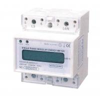 Buy cheap Three Phase Three Wires Din Rail KWH Meter Infrared Electric Meter with High Accuracy from Wholesalers