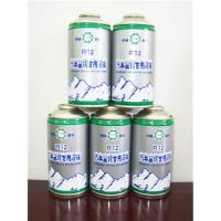 Buy cheap Refrigerant gas R12(in 300g cans) from Wholesalers
