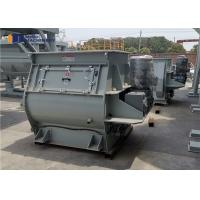 China High Efficiency Dry Mortar Mixer Twin Shaft Mixer Batching Plant 1200 Kg/Batch on sale