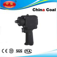 Buy cheap NST-500M Pneumatic Tool 1/2'' Mini Twin Hammer Air Impact Wrench from Wholesalers