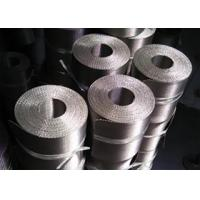 Buy cheap 316 Stainless Steel Conveyor Chain Belt Plastic Extruder Reverse Futch Weave from Wholesalers