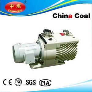 Buy cheap TRP-6 Vacuum Pump from Wholesalers