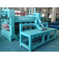 Buy cheap Energy Efficient Eccentric Shear Cutting Machine Roller Diameter Ф155 from Wholesalers