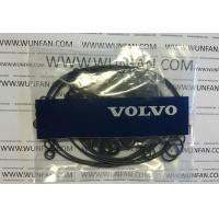 Buy cheap genuine volvo 14554798 main pump  seal kit from Wholesalers