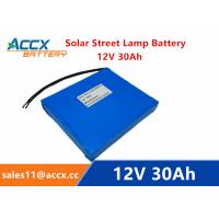 China 12V 30Ah Solar Street Lamp Battery Pack li-ion or LiFePO4 batteries factory