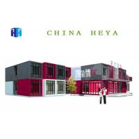 Buy cheap High Performance Double Storey Prefab Houses Modular Sleeping Room Anti Impact from Wholesalers