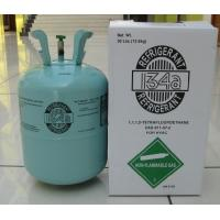 Buy cheap R134a refrigerant gas AHRI700 standard from Wholesalers
