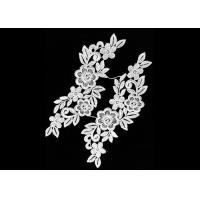 Buy cheap Polyester Flower White Crochet Lace Collar with Sophisticated Floral Design from Wholesalers
