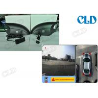China HD Cameras 720P Audi Q5 CCD Hd DVR Rear View Parking Camera , Bird View Parking System on sale