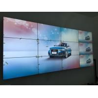 China 65 55 Inch Video Wall Screen 3x5 3.5mm Narrow Bezel  Built In 3d Noise Reduction factory