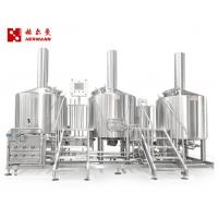 China 3 Bbl Brewpub Commercial Beer Brewing Equipment Convenient Operation factory