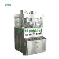 Buy cheap Double Layer Rotary Pill Automatic Tablet Making Machine For Pharmaceutical Industry from Wholesalers